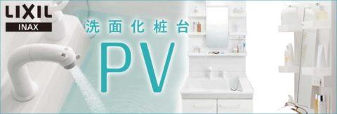 10万円ポッキリ売り切り価格 20台限定 節電LED照明!三面鏡!